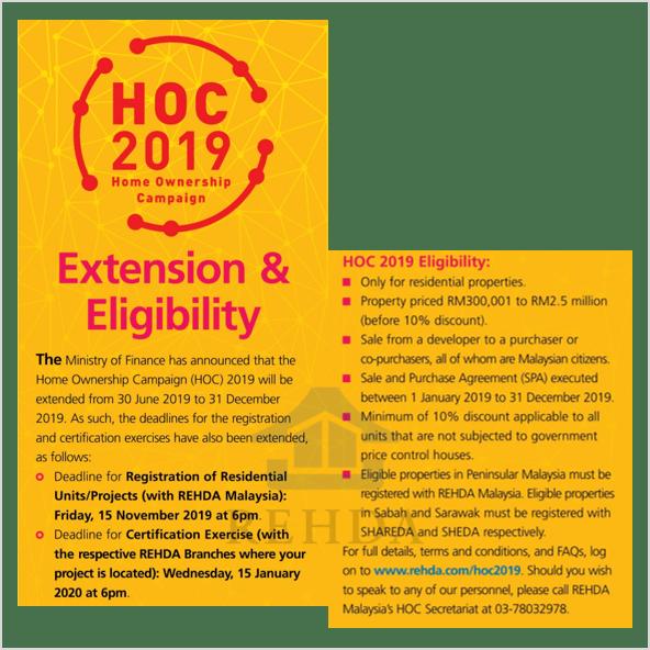 (2019/07-ii) HOC 2019 Extension & Eligibility