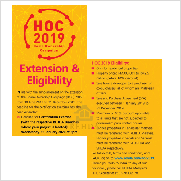 (2019/09-ii) HOC 2019 Extension and Eligibility