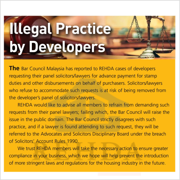 (2020/02) Illegal Practice by Developers