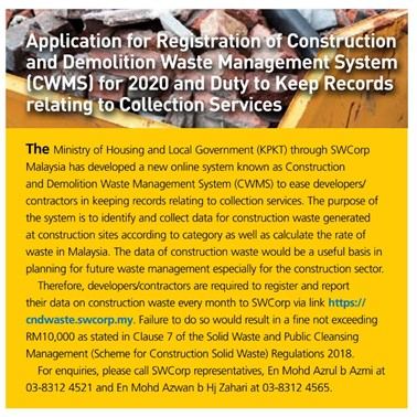 (2020/12) Application for Registration of Construction and Demolition Waste Management System (CWMS) for 2020 and Duty to Keep Records relating to Collection Services